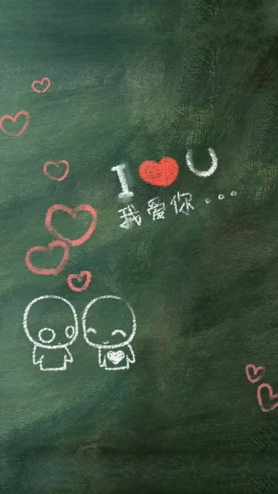 I Love You Chinese Android Wallpaper Love U Wallpaper For I Phone 1080x1920 Download Hd Wallpaper Wallpapertip You can easily select your device wallpaper size to show only wallpapers compatible to your android smartphone or iphone. i love you chinese android wallpaper