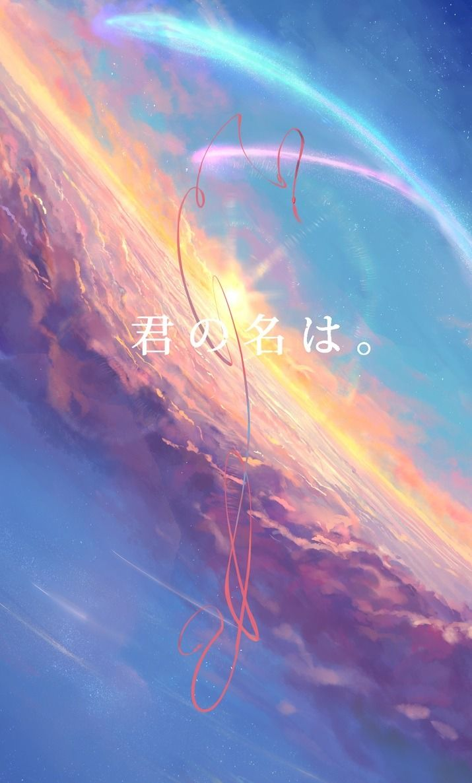 Kimi No Nawa Wallpaper Kimi No Na Wa Wallpaper Iphone 715x1186 Download Hd Wallpaper Wallpapertip