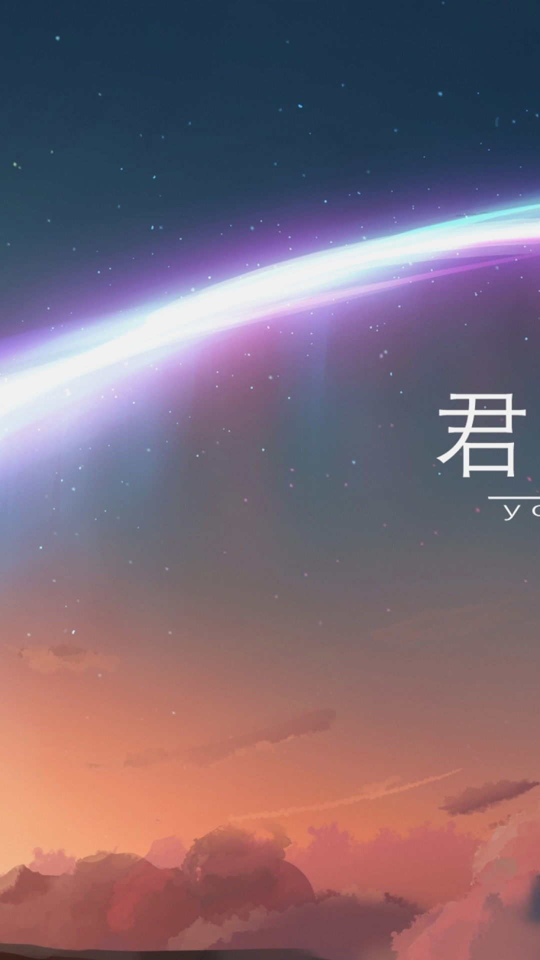 Kimi No Nawa Wallpaper Kimi No Nawa Wallpaper Iphone Hd 1080x1920 Download Hd Wallpaper Wallpapertip