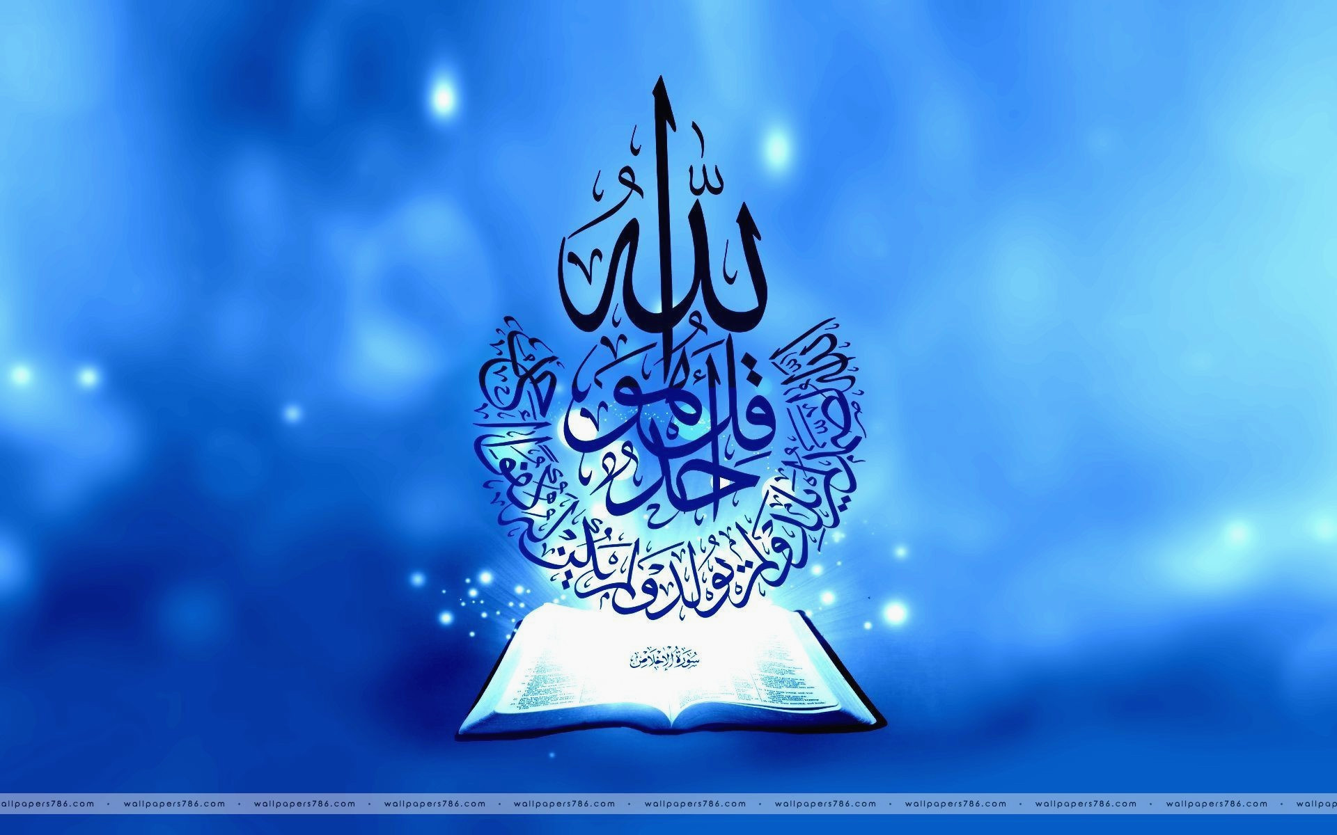 Hd Islamic Wallpaper For Laptop - 1600x1000 - Download HD ...
