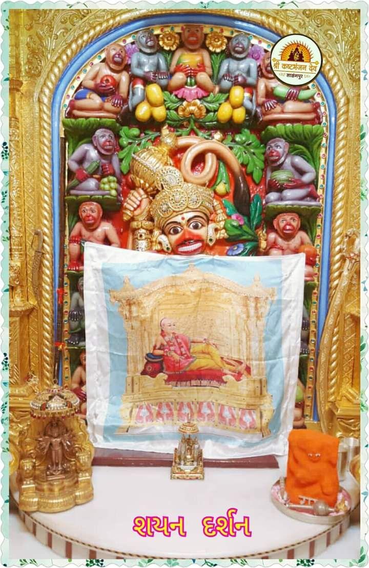 Shree Kashtabhanjan Dev Hanumanji Mandir Sarangpur 720x1107 Download Hd Wallpaper Wallpapertip