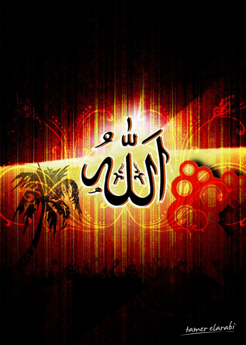 Insha Allah All Is Well   20x20   Download HD Wallpaper ...