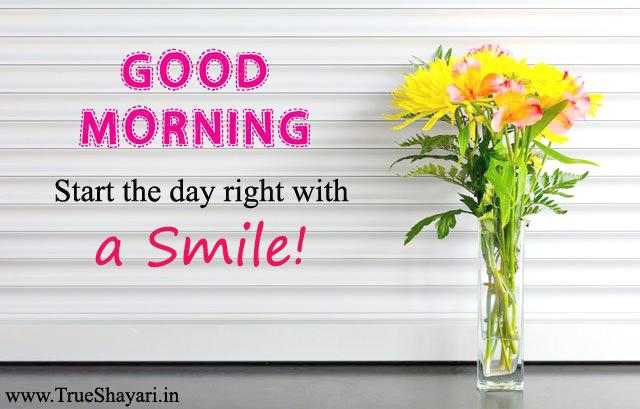 Sis Good Morning Sister 640x409 Download Hd Wallpaper Wallpapertip