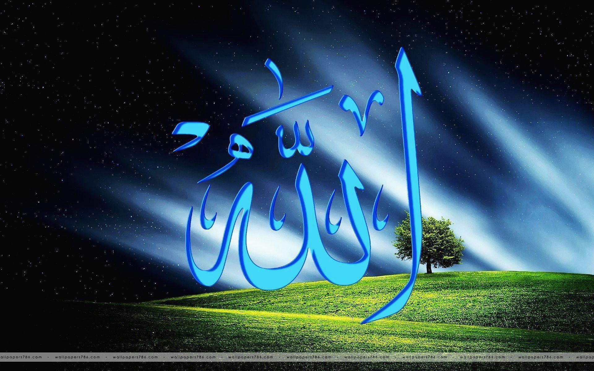 Download Download Wallpaper Allah Bergerak 20 Mariacenoura ...