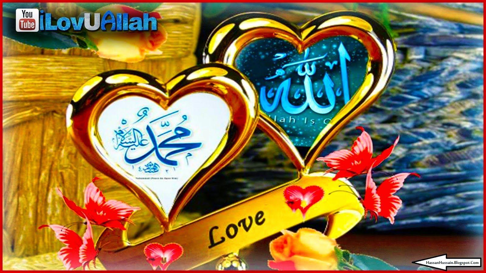 Allah Muhammad Saw Names Wallpapers Hd ...