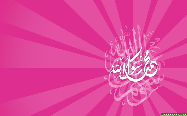 18 180097 download beautiful wallpaper written muhammad rasool background muhammad