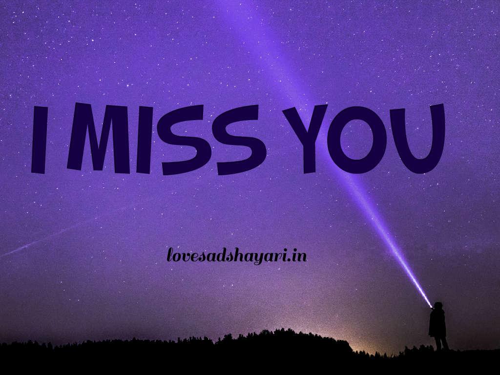 Miss U Images Download Book 1024x768 Download Hd Wallpaper Wallpapertip