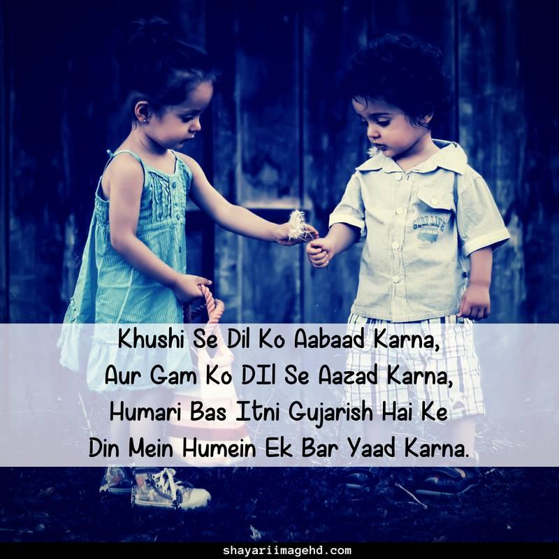 Download shayari in friend best hindi ✔️ dating 2021 best Best Friend