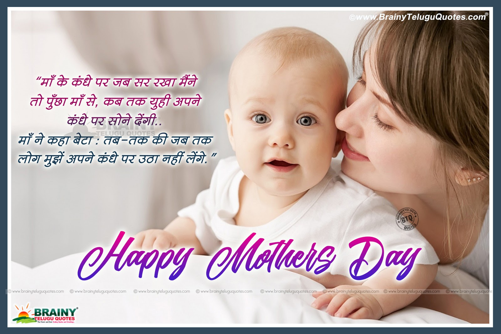 Quotes For Mothers Day In Tamil 1600x1067 Download Hd Wallpaper Wallpapertip