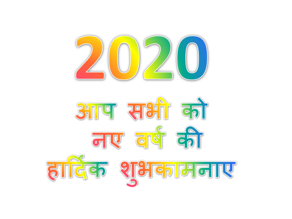 500 Happy New Year Pictures 2020 Wishesimageswallpaper 960x720 Download Hd Wallpaper Wallpapertip