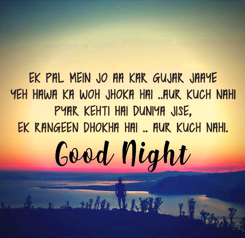 Hindi English Love Sad Romantic Shayari Good Night 800x775 Download Hd Wallpaper Wallpapertip