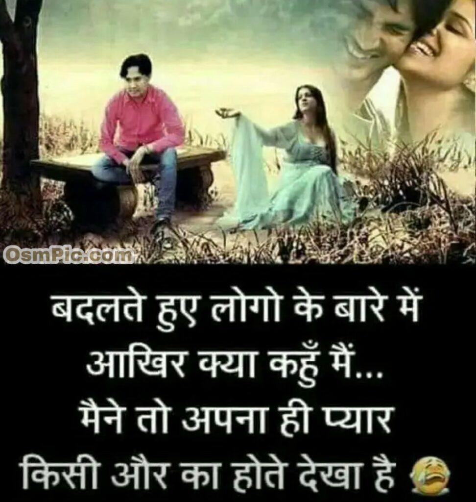 Sad Image For Boy In Hindi 972x1024 Download Hd Wallpaper Wallpapertip