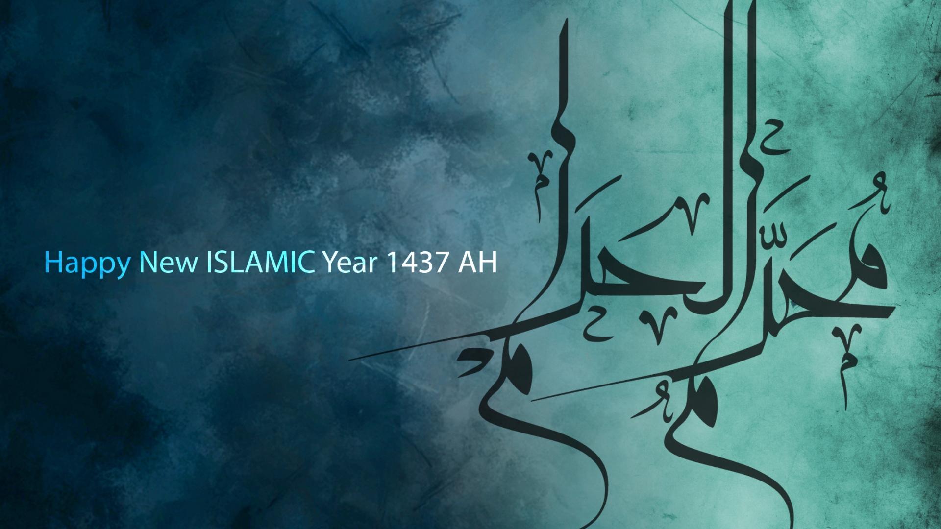 Happy Islamic New Yearmuharram 2017 Date Images 3d 1920x1080 Download Hd Wallpaper Wallpapertip