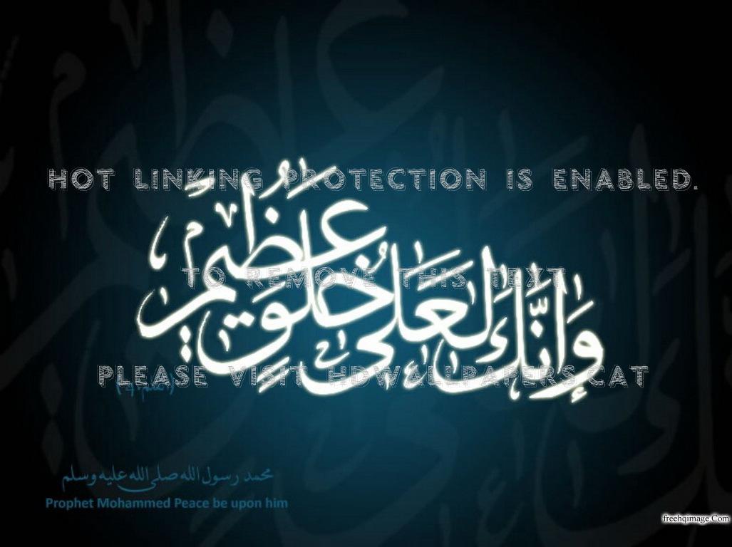 234 2347867 wallpaper muslim abstract islamic 3d and cg