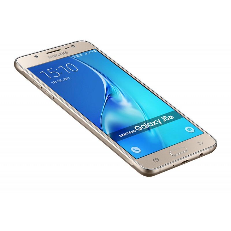 Galaxy J5 Samsung J5 2016 Price Philippines 800x800 Download Hd Wallpaper Wallpapertip