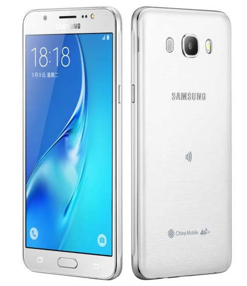 Samsung Galaxy J5 Samsung J5 2016 Price In India 487x563 Download Hd Wallpaper Wallpapertip