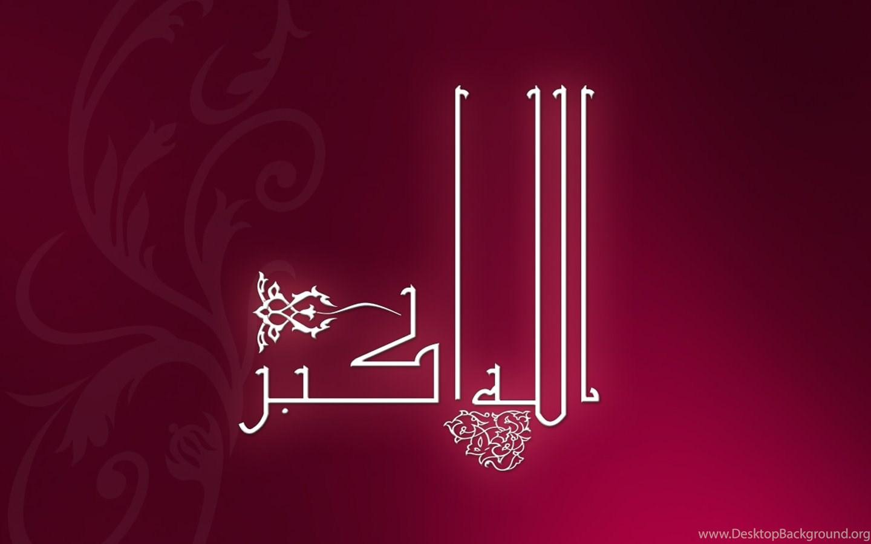 Wallpapers Ya Allah Madad Wallpapers Animal Hd Beautiful Allah O Akbar Calligraphy 1366x768 Download Hd Wallpaper Wallpapertip