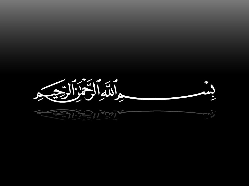 Bismillah Wallpaper Hd   20x20   Download HD Wallpaper ...