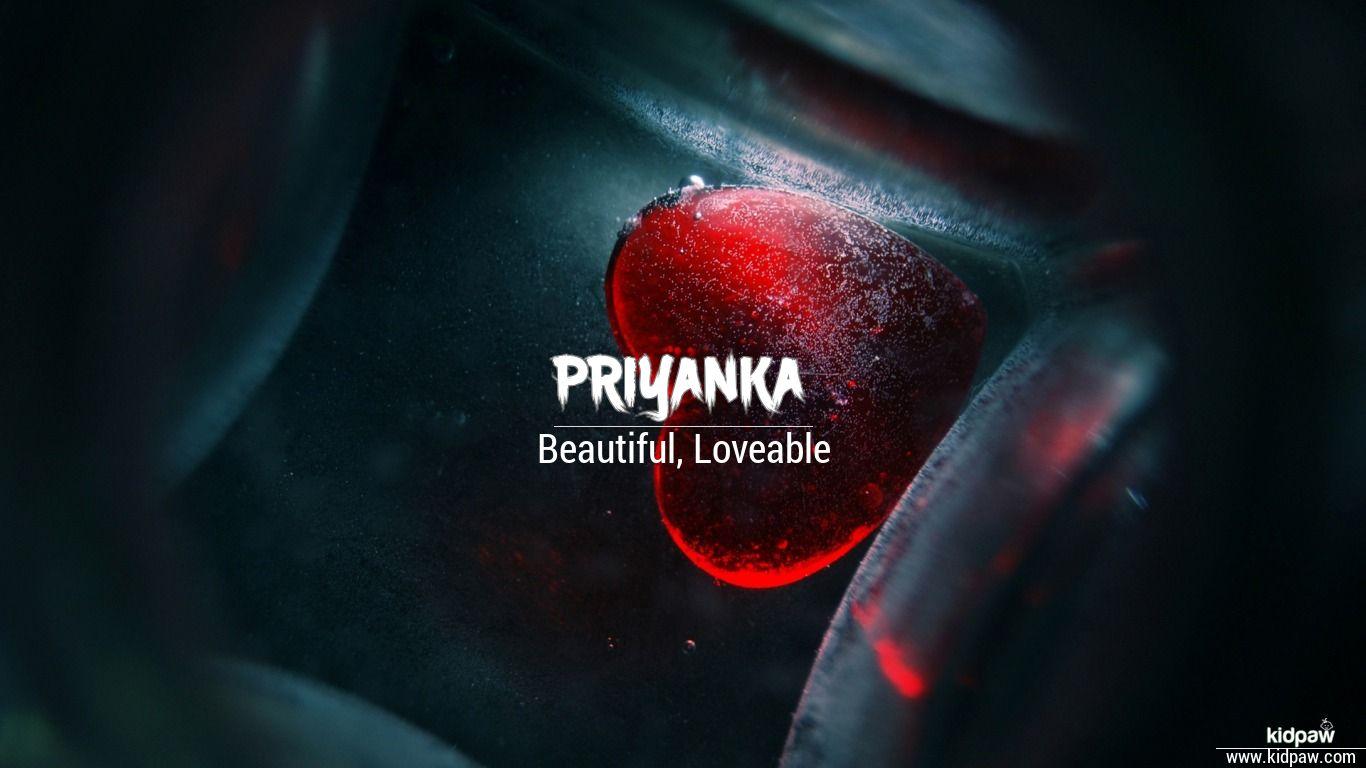 Priyanka Wallpaper - Priyanka Name Meaning In Hindi - 1366x768 - Download  HD Wallpaper - WallpaperTip