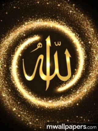 Allah Hu Fond D Ecran Hd Fond D Ecran Allah Hd 1080p 320x426 Wallpapertip