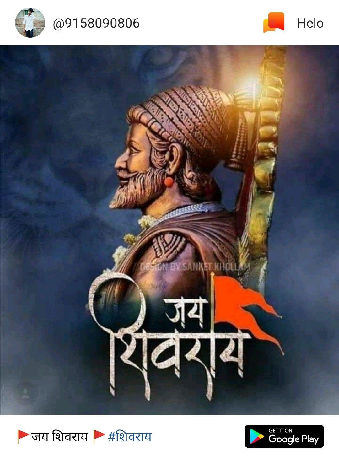 HD Wallpaper voll HD Shivaji Maharaj   full hd wallpaper ...
