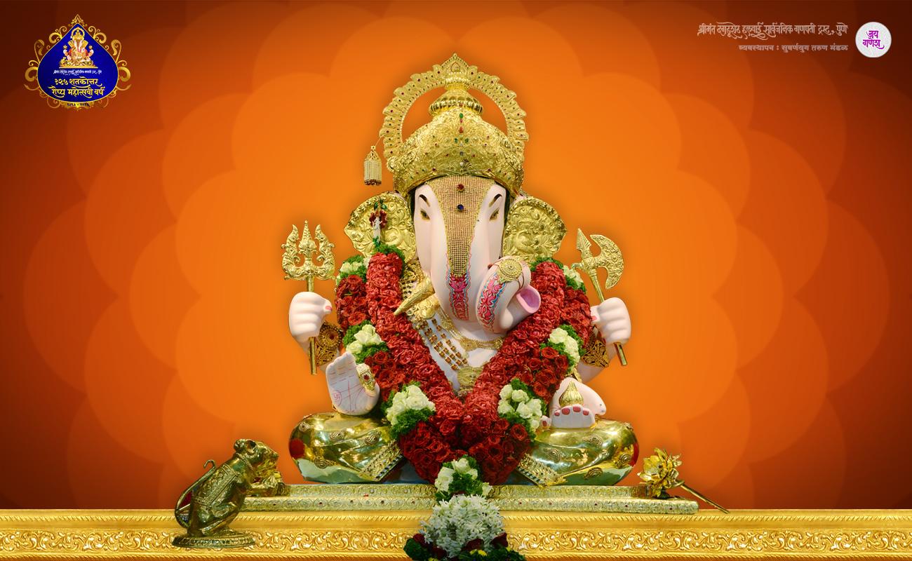 Dagdusheth Dagdusheth Ganpati Images Hd 1300x800 Download Hd Wallpaper Wallpapertip