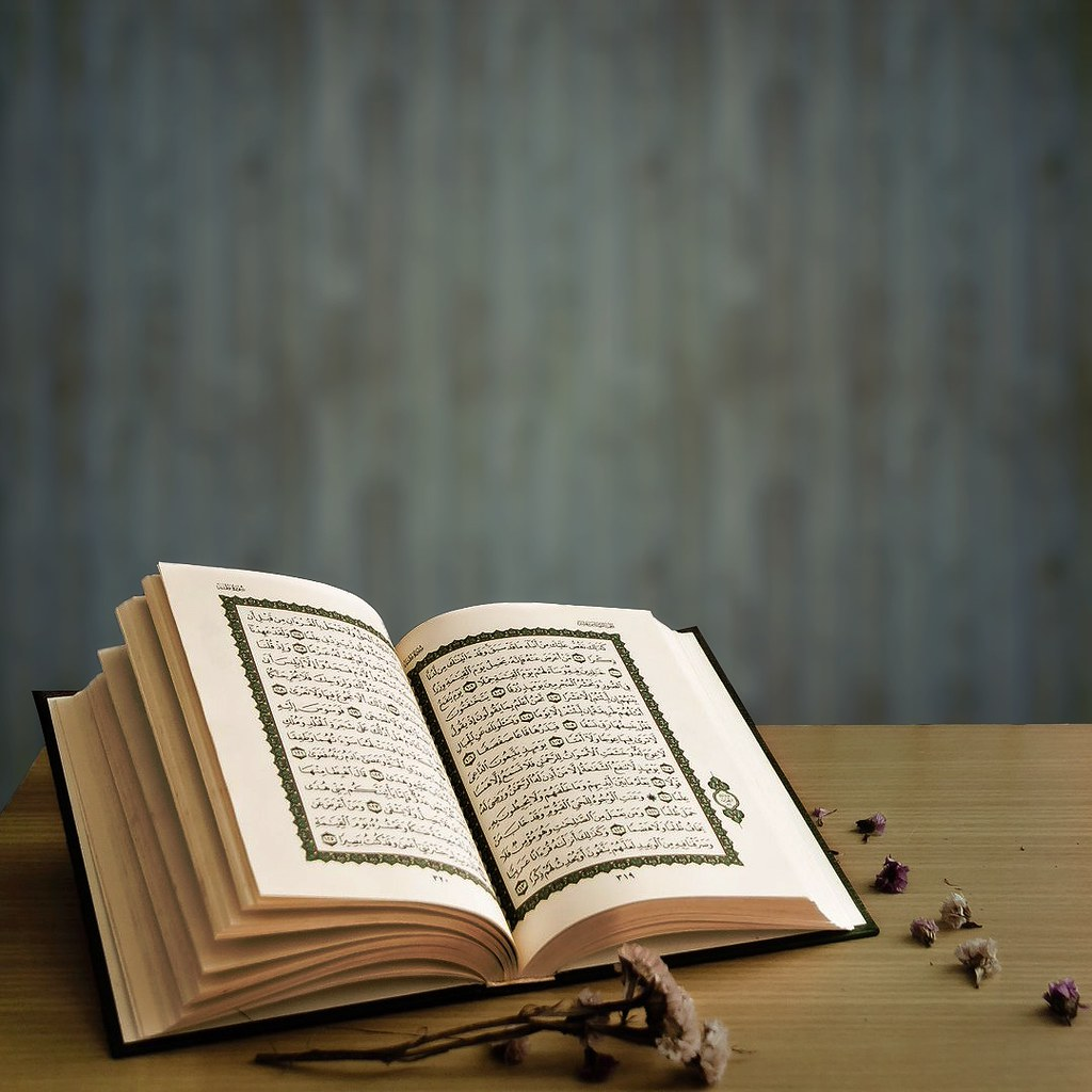 49 497436 background quran