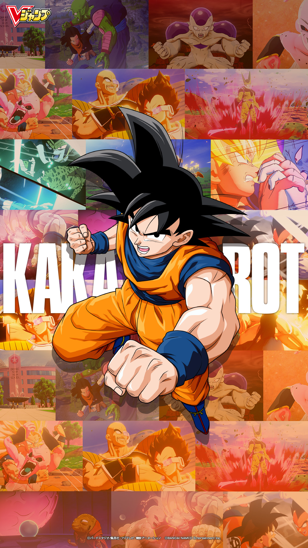 Dragon Ball Wallpaper Mobile 1080x1920 Download Hd Wallpaper Wallpapertip