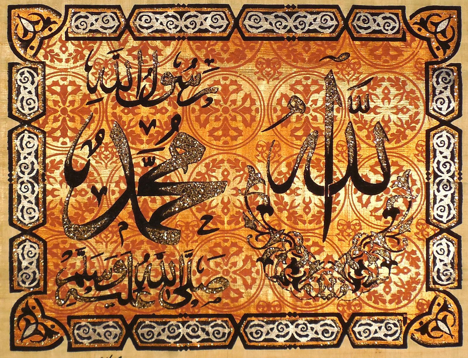 Sketsa Gambar Dp Wallpaper Kaligrafi Allah Dan Muhammad Motif 1600x1222 Download Hd Wallpaper Wallpapertip