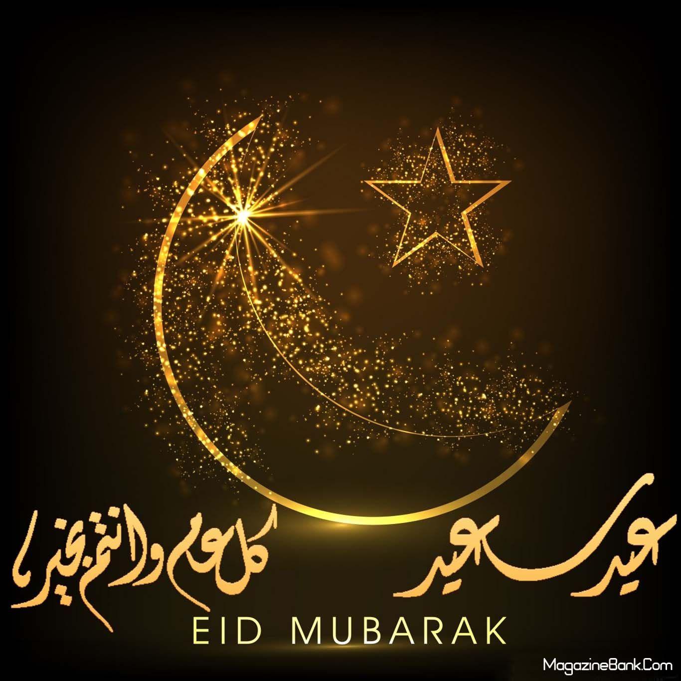 Eid Mubarak Wishes Download 1366x1366 Download Hd Wallpaper Wallpapertip