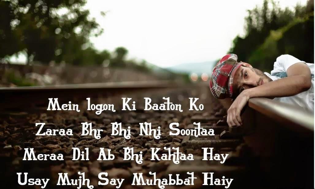Hindi Sad Love Shayari In English 1027x616 Download Hd Wallpaper Wallpapertip
