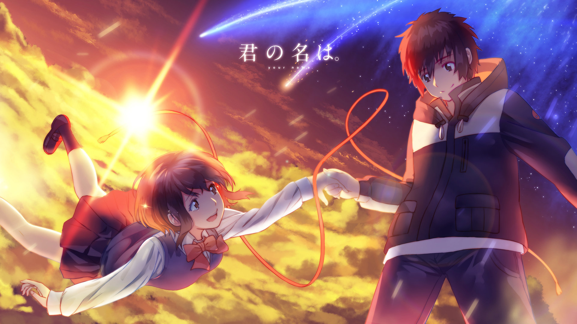 High Resolution Your Name Full Hd 1080p Wallpaper Id Your Name Wallpaper 4k 1920x1080 Download Hd Wallpaper Wallpapertip