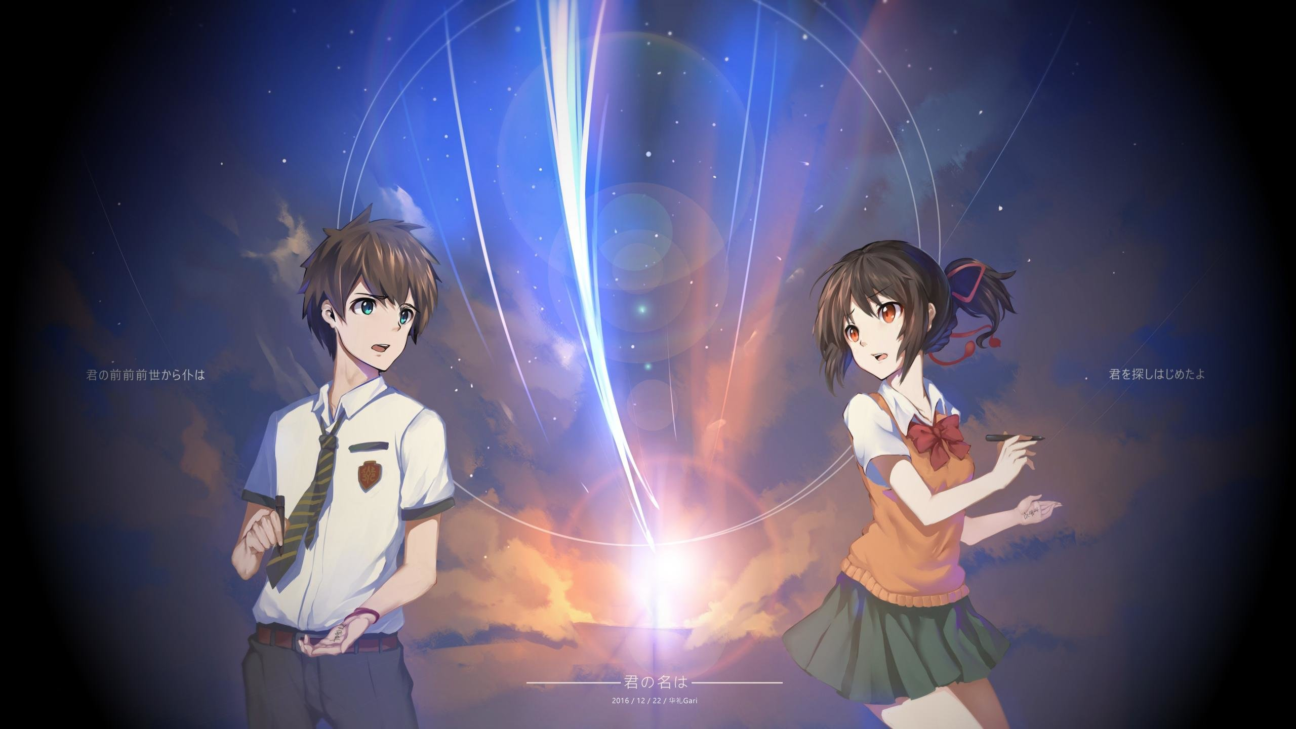 Awesome Your Name Free Background Id Anime Wallpaper 4k 2560x1440 Download Hd Wallpaper Wallpapertip
