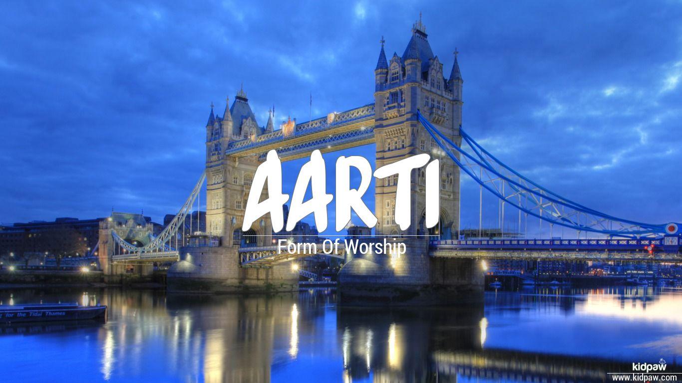 Aarti Wallpaper - Tower Bridge ...