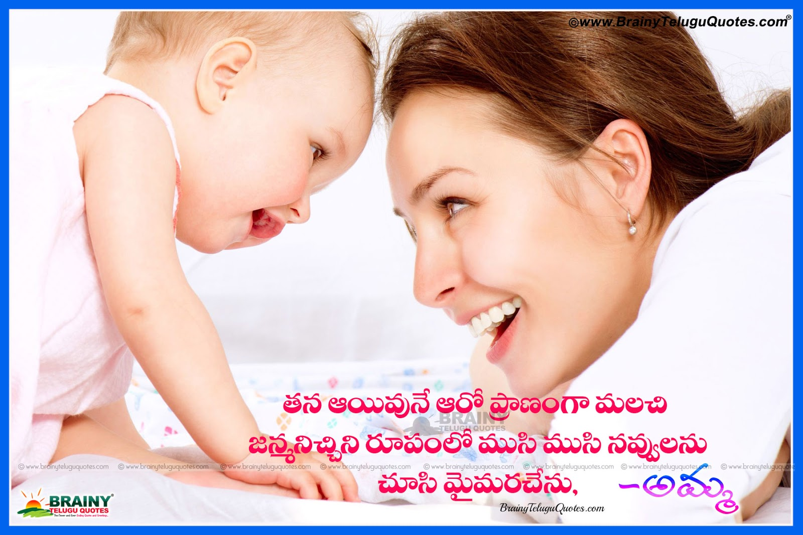 Best Telugu Language Amma Quotations And Images With Healthy Mother And Child 1600x1067 Download Hd Wallpaper Wallpapertip