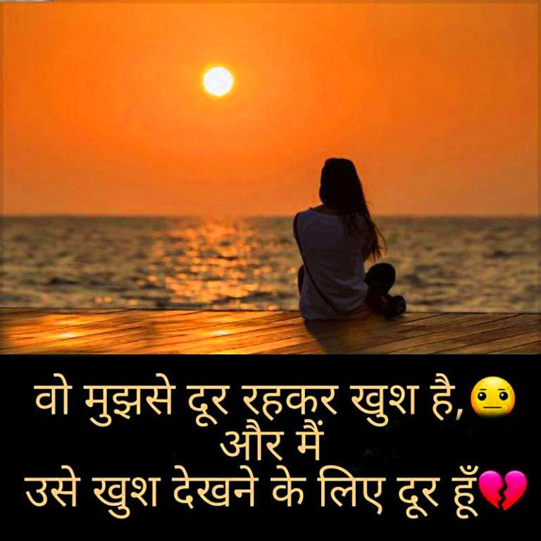 Hindi Sad Status Images Pictures Wallpaper Photo Pics Good Morning Sad Shayari 768x768 Download Hd Wallpaper Wallpapertip