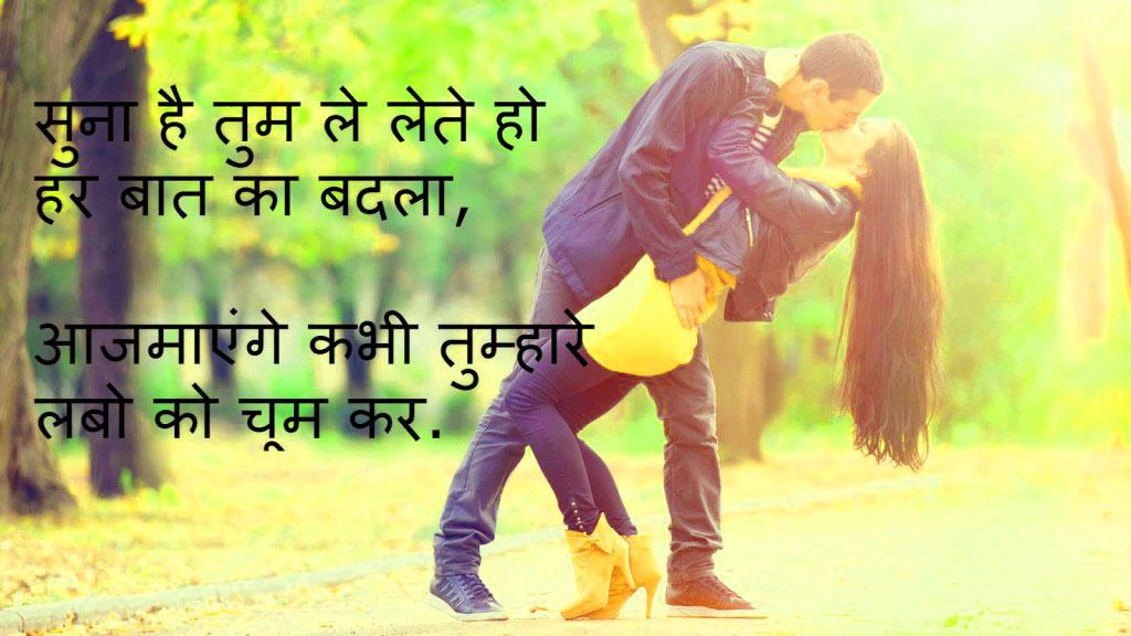 Hindi Love Shayari Quotes Whatsapp Status Whatsapp Romantic Good Morning In Hindi 1024x576 Download Hd Wallpaper Wallpapertip