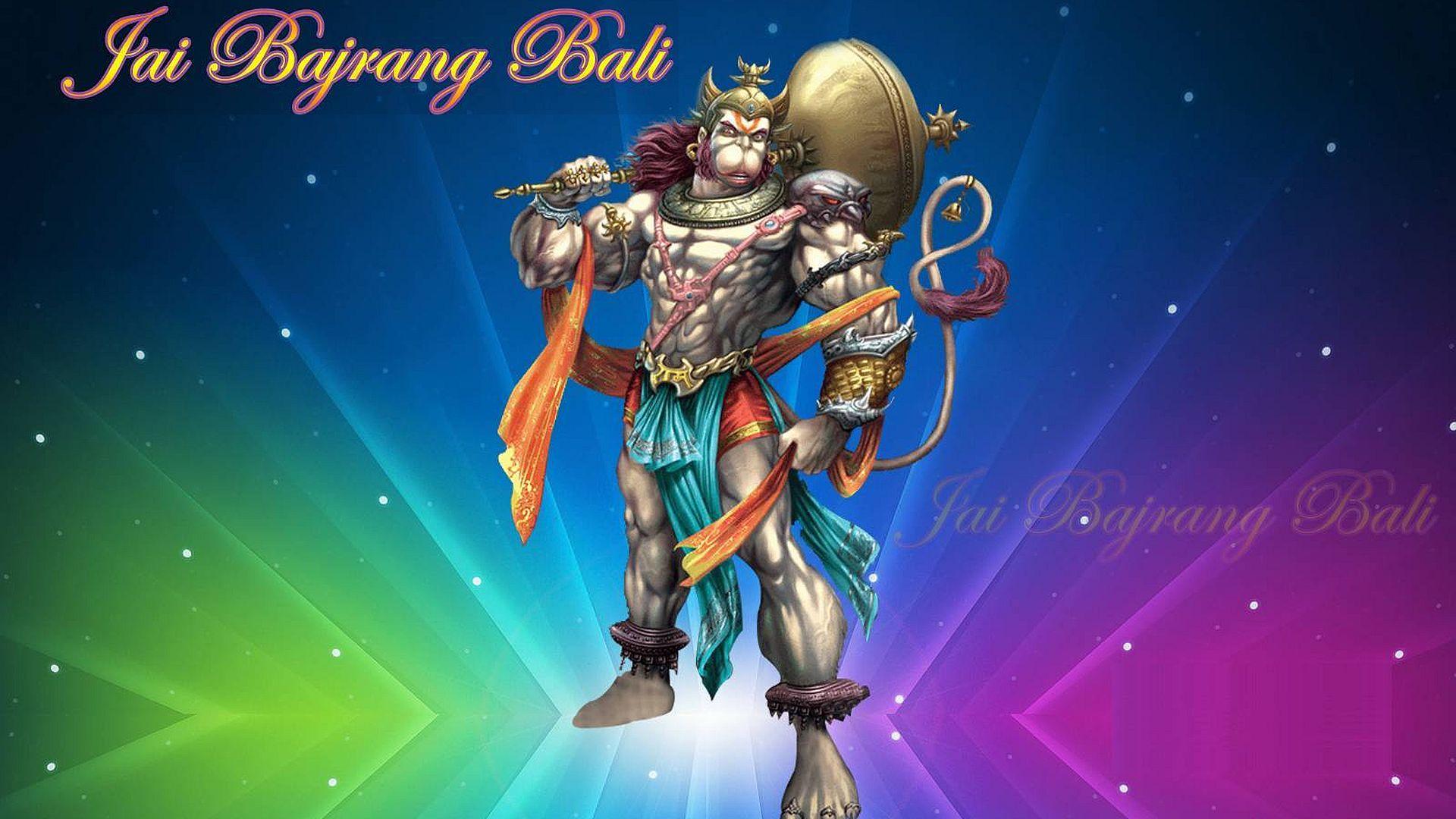 Hanuman Images Hd 3d Full Hd Hanuman 3d 1920x1080 Download Hd Wallpaper Wallpapertip