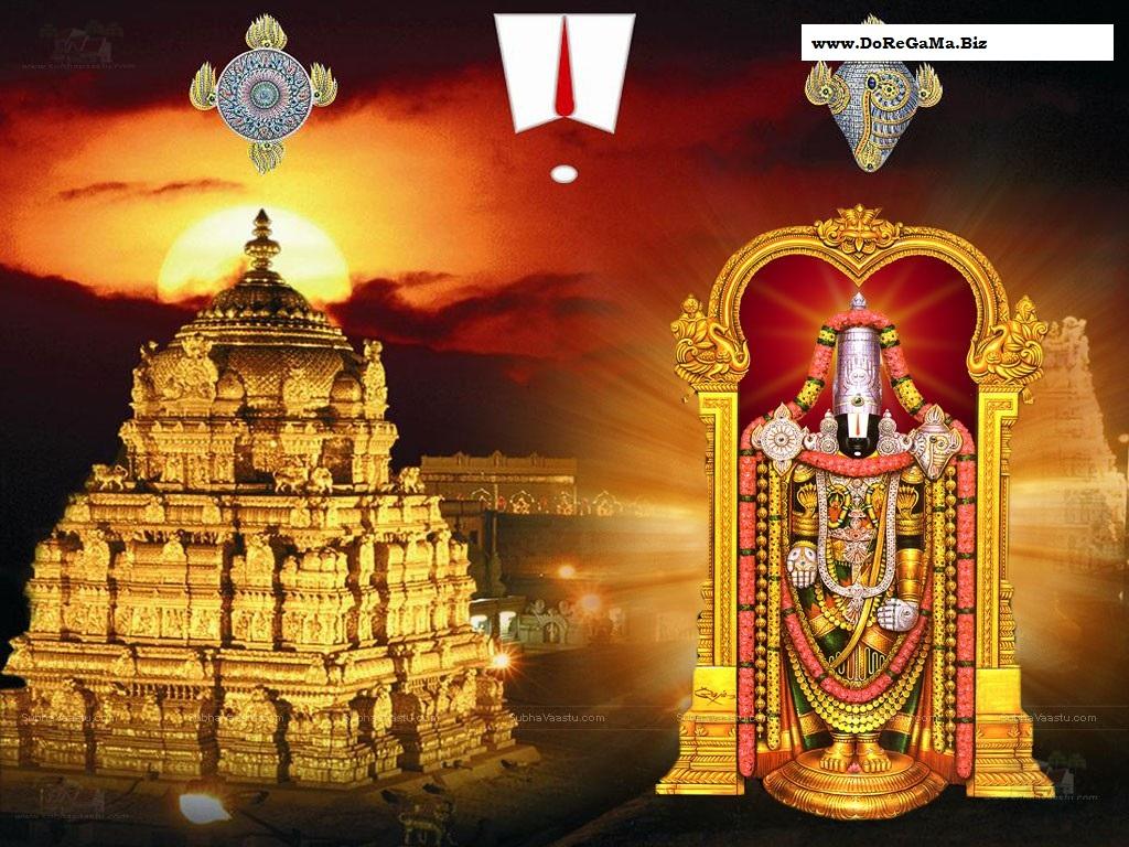 sri venkateswara swamy vaari temple 1024x768 download hd wallpaper wallpapertip sri venkateswara swamy vaari temple