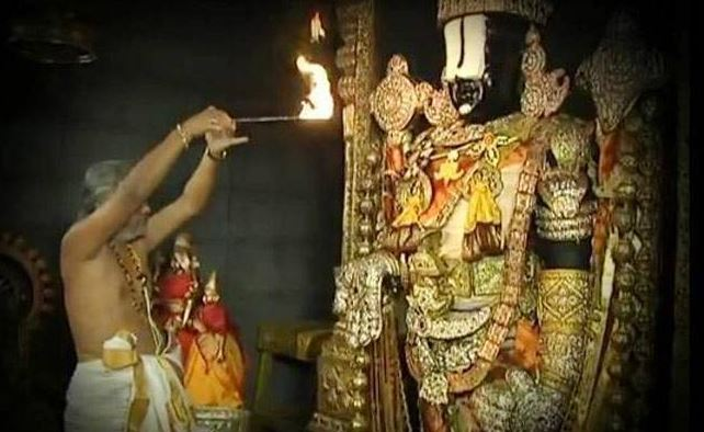 god balaji images sri venkateswara swamy tirumala 642x394 download hd wallpaper wallpapertip wallpapertip