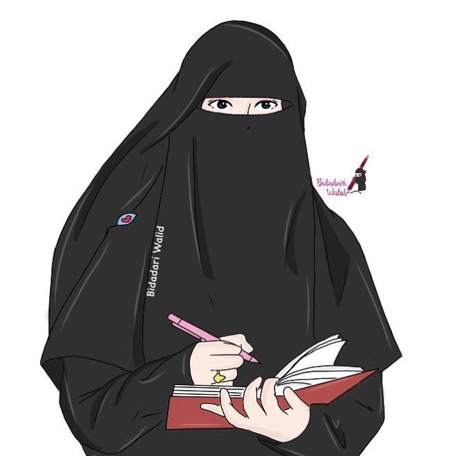 Download Gambar Wanita Muslimah Bercadar - 656x656 ...