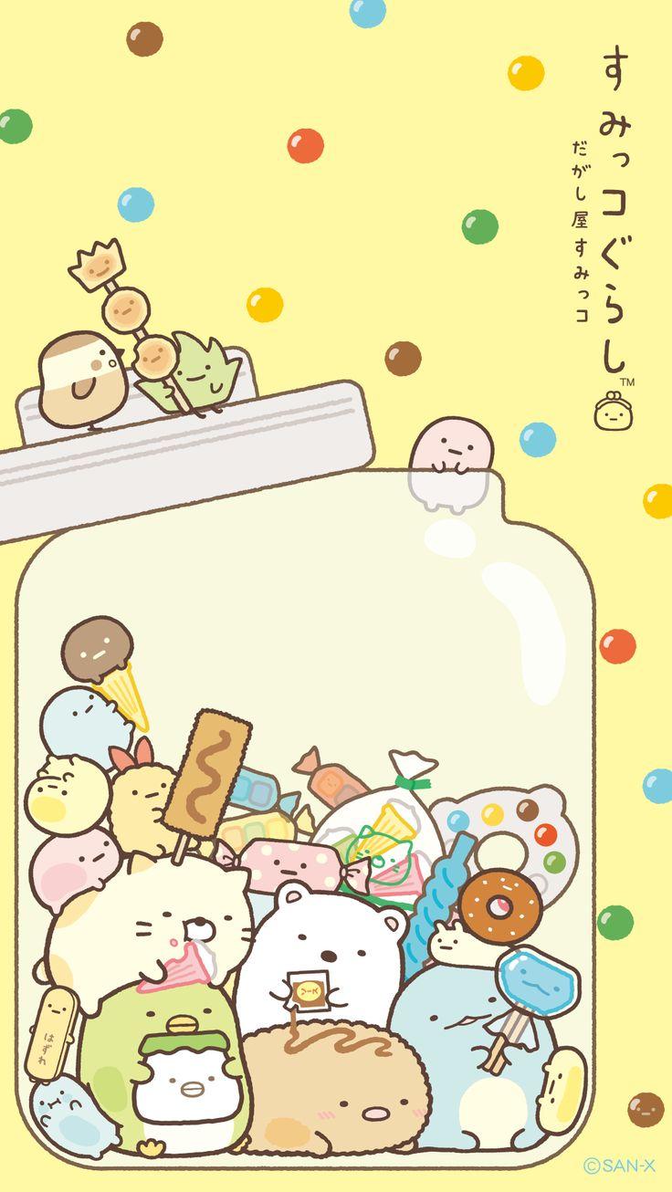 Cute Wallpaper Japan 736x1306 Download Hd Wallpaper Wallpapertip