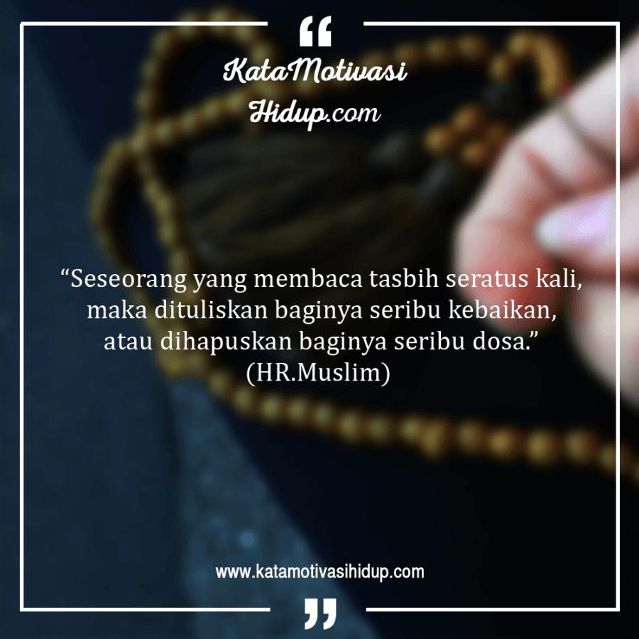 555 Kata Bijak Motivasi Cinta Hidup Kerja Sahabat Dan Kata Bijak Islam Motivasi 900x900 Download Hd Wallpaper Wallpapertip