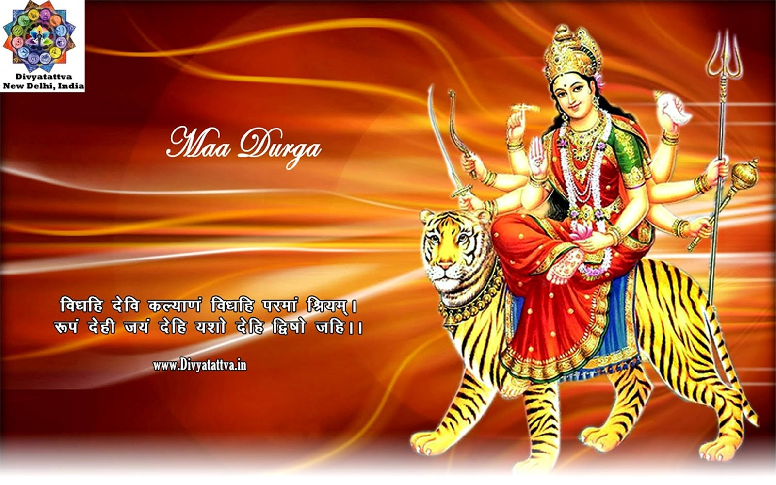 Mata Rani Ki Photo Download Durga Maa Images Beautiful Goddess Durga 1600x1000 Download Hd Wallpaper Wallpapertip