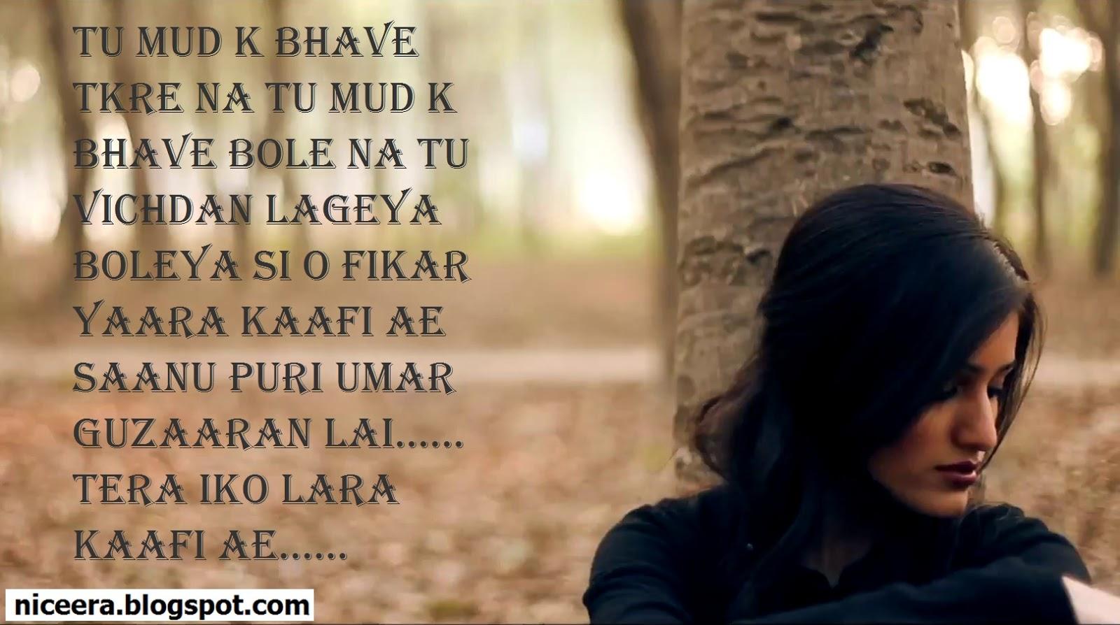 Punjabi Sad Shayari In Hindi - 1600x894 - Download HD Wallpaper -  WallpaperTip