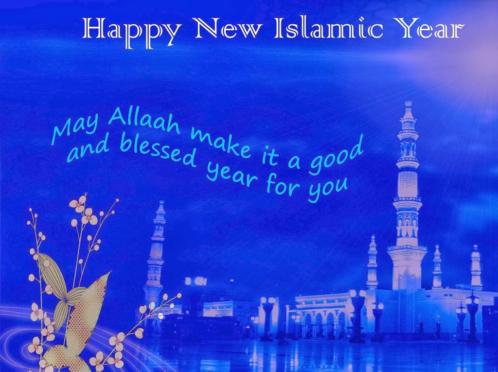 Happy Islamic New Year Wishes 1024x765 Download Hd Wallpaper Wallpapertip